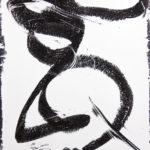 """""""Gesture 14""""; Silver gelatin photographic chemigram; 14"""" x 11""""; 2016"""